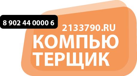 логотип2 белый.png