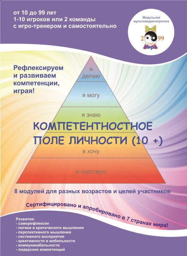 kpl_oblozhka.jpg